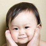 Nombres japoneses para bebés